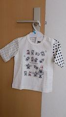 新品KNIT PLANNERシャツサイズ80白