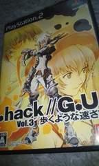 PS2☆.hack//G.U. Vol.3 歩くような速さで☆