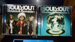 SOUL'd OUT Movies&Remixies1&2セット (Diggy-MO' Bro.Hi)