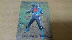 カルビー仮面ライダーカード 8
