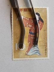 【未使用】1961年 切手趣味週間 舞妓図屏風 1枚