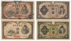 紙幣各種(第4次聖徳太子と夢殿100円)2枚