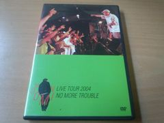 ムーミンDVD「MOOMIN LIVE TOUR 2004 NO MORE TROUBLE」レゲエ●