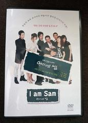 韓国ドラマ『アイ・アム・セム』DVD/*全話*/BOX
