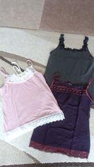 中古美品キャミソール3点セットグレー、パープル、、ピンク、胸元レース