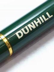 ダンヒル シャーペン 回転式 0.9ミリ 緑色
