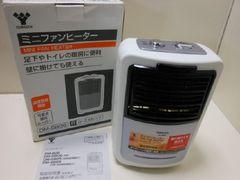6739★1スタ★YAMAZEN/山善 ミニファンヒーター 足元/トイレ用 DM-SB06