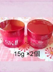 sk 2 新品 スキンシグネチャー 美容乳液 15g×2個セット