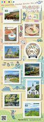 My旅切手シリーズ第4集 九州 82円切手 明太子 博多ラーメン