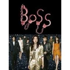 ■DVD『BOSS DVD-BOX』天海祐希 戸田恵梨香