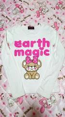 【EARTHMAGIC】アースマジック☆お座りマフィーTシャツ