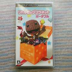 PSP リトルビッグプラネット ポータブル