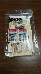 限定特売! 未使用切手 額面5000円分 通信用 額面割れ92%