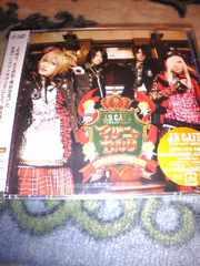 未開封DVD付きCD アンティック-珈琲店-(アンカフェ