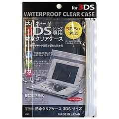 防水クリアケース (3DSシリーズ専用) 送料込