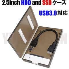 高速USB3.0 2.5インチHDDやSSDを外付けUSBディスクに出来る便利なケース