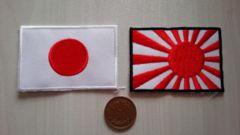 新品!アイロン ワッペン 2枚セット ��94 日本 日章旗