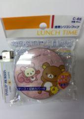 新品☆未開封♪リラックマ携帯シリコンコップ、ピンク