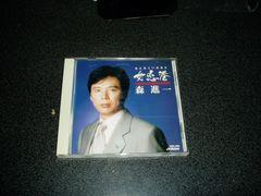 CD「森進一/女恋港」95年盤 演歌