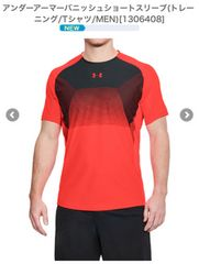 アンダーアーマー トレーニングシャツ サイズXL