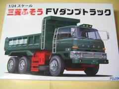 フジミ 1/24 トラック No.4 TR4 三菱ふそう FV ダンプトラック 新品