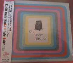 KinKi Single Selection
