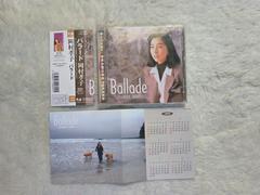 初回限定CD 岡村孝子 バラード ベスト 全13曲 '92/12 帯付