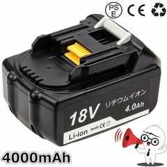 18v マキタ互換バッテリー 4.0ah 18v