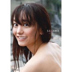 ■本『脊山麻理子 写真集 SEYAMA』元女子アナ