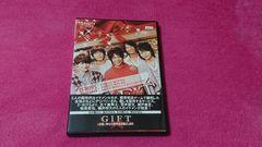 GIFT今夜、幸せの時間をお届けします DVD 五十嵐隼士 瀬戸康史