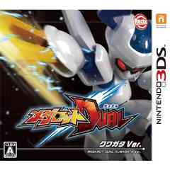 3DS》メダロットDUAL クワガタver. 〈特典入〉 [174000349]