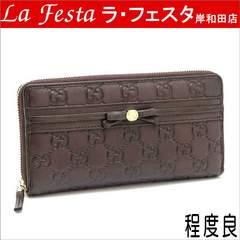 本物程度良◆グッチシマ【人気】ファスナー長財布(レザー:濃茶