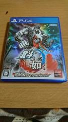 美品!PS4 北斗が如く 定形外無料!