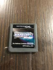 DSソフト ポケットモンスター ダイヤモンド 中古品