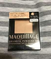 マキアージュ ドラマティックパウダリーUVオークル00