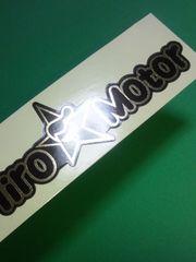 ☆新品ステッカー【ヒロモーター】黒×ミラーゴールド/一番お安い送料⇒ミニレター62円