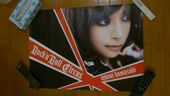 ☆浜崎あゆみロックンロールサーカス☆B2ポスター♪