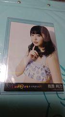 AKB48・恋愛総選挙1/149生写真・指原莉乃・2枚セット