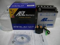 (903)Z250FTZ250LTD新品高始動性能バッテリーセット