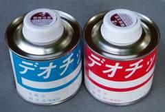 2液混合型 透明エポキシ樹脂 デオチックDOC-500 300gセット