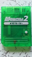 PS メモリーカード(30ブロック)