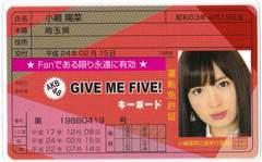 ラミネート 免許証カード●AKB48●小嶋陽菜 GIVE ME FIVE!