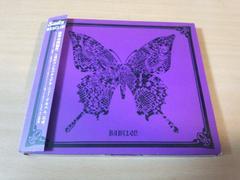 Sads CD「BABYLON」(サッズ黒夢 清春)初回盤●