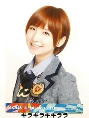 篠田麻里子.AKBミリオンがいっぱい-AKB48ミュージックビデオ集[生写真]
