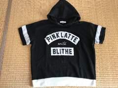 ピンクラテ★PINK-latte 半袖パーカー ブラックS160