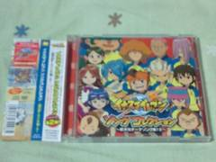 CD+DVD イナズマイレブン ソングコレクション 超次元テーマソング集2