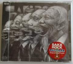 ★新品未開封★ SAKEROCK おじいさん先生 オリジナルサウンドトラック CD