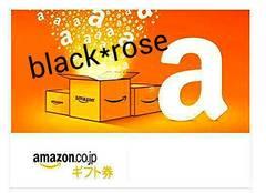 即決*Amazon アマゾンギフト券 1500円 アマゾンギフト送料無料