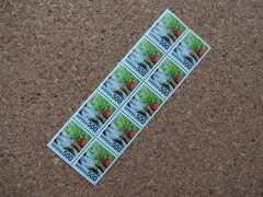 10-500【額面5000円分】500円切手×10枚