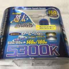 新品 ハロゲンバルブ H4 5300K スパークビーム 超太 Low光量強化